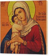 Virgin And Child Painting Religious Art Wood Print