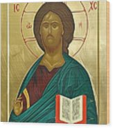 jesus Christ Son Of God Wood Print
