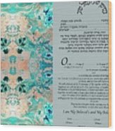 Interfaith Or Reformed Ketubah To Fill Wood Print
