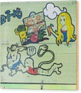 5719 - Graffiti Wood Print