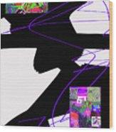6-22-2015d Wood Print
