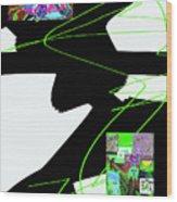 6-22-2015dabcdefghijklmnop Wood Print