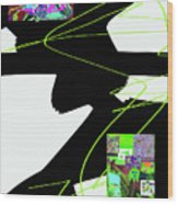 6-22-2015dabcdefghijklmnopqr Wood Print