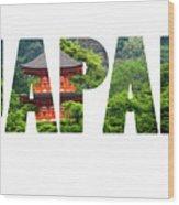 Five-storey Pagoda In Miyajima, Japan  Wood Print