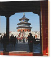 Hall For Prayer Of Good Harvest, Temple Of Heaven, Beijing, China Wood Print