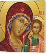 Virgin And Child Christian Art Wood Print
