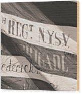69th New York Wood Print