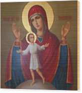 Virgin And Child Christian Art Wood Print