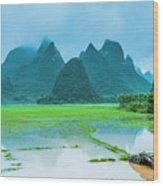 Karst Rural Scenery In Raining Wood Print