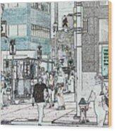 7987 Wood Print