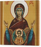 Mary Saint Religious Art Wood Print