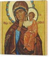 Mary Saint Christian Art Wood Print