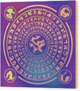 Runes Wood Print
