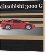 99 Mitsubishi 3000 Gt Wood Print