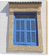 A Blue Window In Morocco Wood Print