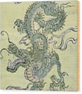 A Chinese Dragon Wood Print