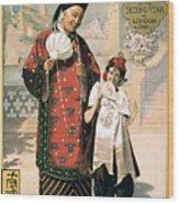 A Chinese Honeymoon Wood Print