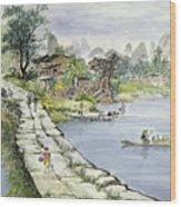 A Chinese Village Wood Print