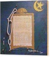 A Faithful Prayer Wood Print