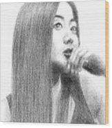 a Korean Girl Wood Print