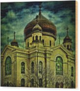 A Russian In Brooklyn Wood Print