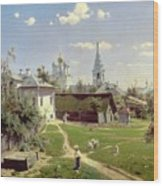 A Small Yard In Moscow Wood Print