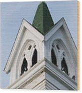 A-spire-ing Wood Print