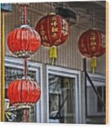 A Touch Of China Wood Print