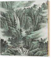 A Waterfall In The Mountains Wood Print