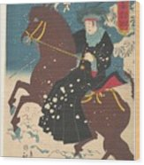 A Woman On Horseback In The Snow Wood Print