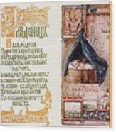 Abc Myslete Elizabeth Merkuryevna Boehm Endaurova Wood Print