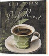Afrikan Coffees Iv Wood Print