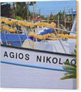 Agios Nikolaos Wood Print