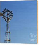 Agricultural Windmill Wood Print
