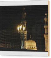 Al Qasba Mosque Wood Print