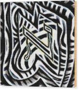 Aleph Wood Print