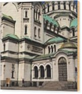 Alexander Nevsky Cathedral Wood Print