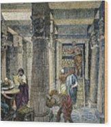 Alexandria: Library Wood Print