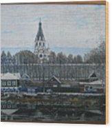 Alexandrov Sloboda Museum View Wood Print