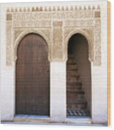 Alhambra Door And Stairs Wood Print by Jane Rix