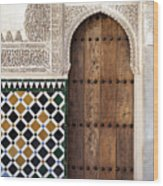 Alhambra Door Detail Wood Print