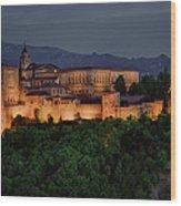 Alhambra Sunset Wood Print