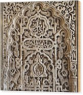 Alhambra Wall Panel Wood Print by Jane Rix