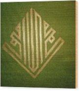 Allah - Muhammad Wood Print