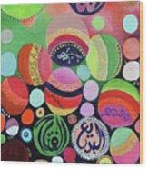 Allah Names - Circles Wood Print