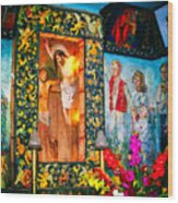 Altar Painted By Famous John Walach Wood Print
