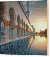 Amazing Sunset View At Mosque, Abu Dhabi, United Arab Emirates Wood Print