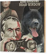 American Akita Art Canvas Print - Rear Window Movie Poster Wood Print