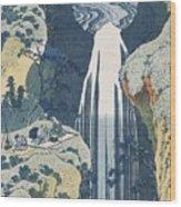 Amida Waterfall Wood Print