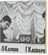 Anatoly Karpov And Gari Aka Gary Wood Print
